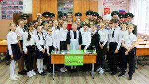 https://topwar.ru/uploads/posts/2021-03/thumbs/1616658695_selo-donskoe-7-gimnazija-parta-geroja-konstantinova.jpg